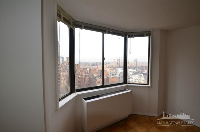 2 Bedrooms, Turtle Bay Rental in NYC for $3,200 - Photo 2