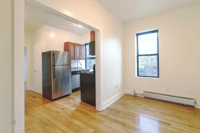 1 Bedroom, East Williamsburg Rental in NYC for $2,318 - Photo 2