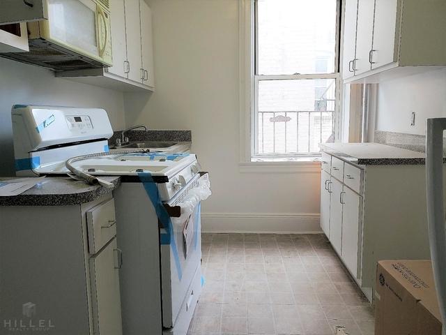 Studio, Woodside Rental in NYC for $1,650 - Photo 1