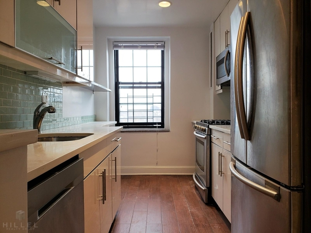 2 Bedrooms, Woodside Rental in NYC for $2,700 - Photo 1