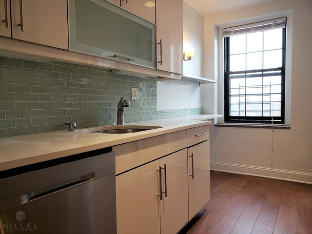 2 Bedrooms, Woodside Rental in NYC for $2,700 - Photo 2