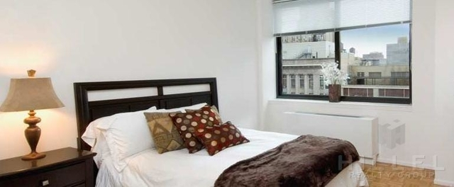 2 Bedrooms, Brooklyn Heights Rental in NYC for $4,970 - Photo 1