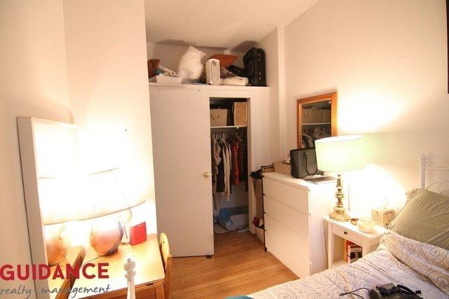 2 Bedrooms, Upper West Side Rental in NYC for $2,850 - Photo 2