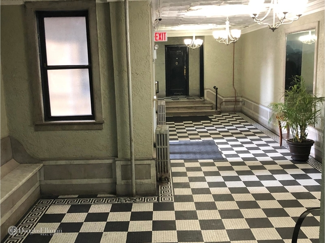 1 Bedroom, Fordham Manor Rental in NYC for $1,550 - Photo 1