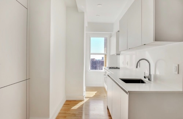 2 Bedrooms, Gramercy Park Rental in NYC for $8,450 - Photo 1