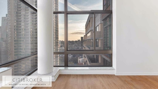 2 Bedrooms, Murray Hill Rental in NYC for $5,395 - Photo 1