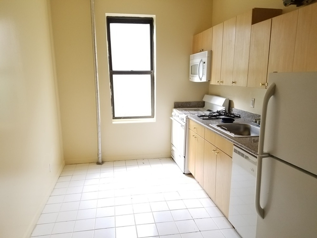 2 Bedrooms, Fort George Rental in NYC for $1,800 - Photo 2