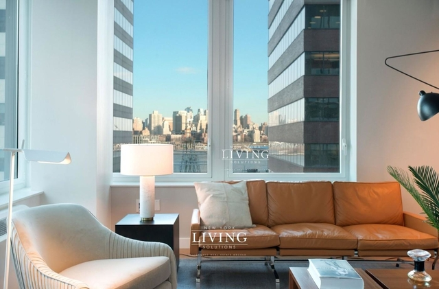 2 Bedrooms, Financial District Rental in NYC for $4,456 - Photo 1
