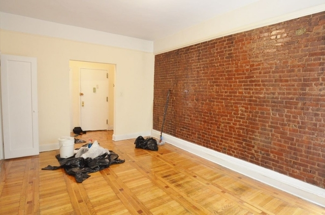 1 Bedroom, Hamilton Heights Rental in NYC for $1,788 - Photo 2
