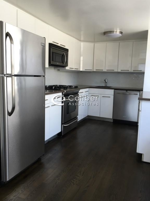 3 Bedrooms, Upper East Side Rental in NYC for $7,500 - Photo 1