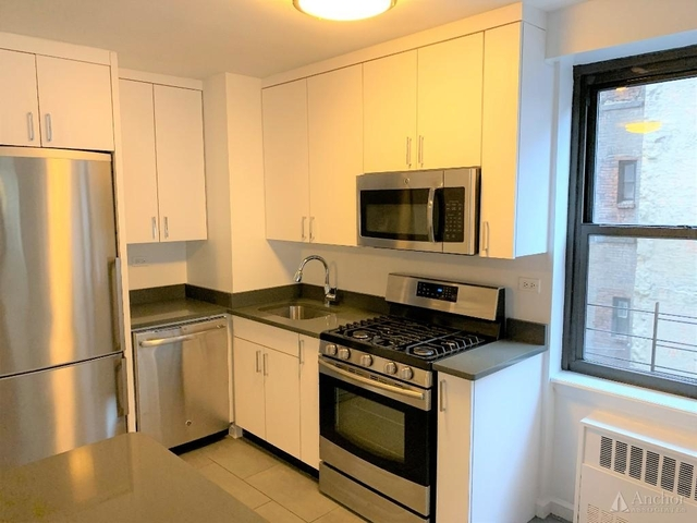 2 Bedrooms, Yorkville Rental in NYC for $5,700 - Photo 2
