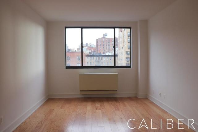 3 Bedrooms, Upper West Side Rental in NYC for $4,537 - Photo 2