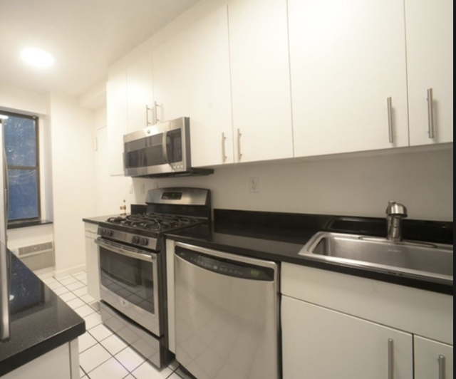 1 Bedroom, Yorkville Rental in NYC for $3,526 - Photo 2
