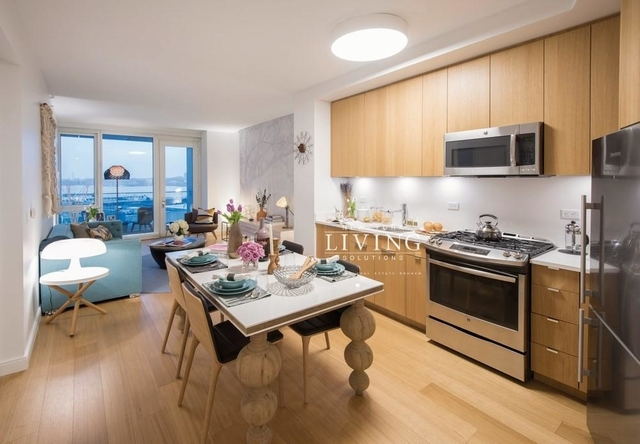 3 Bedrooms, Hell's Kitchen Rental in NYC for $8,769 - Photo 2