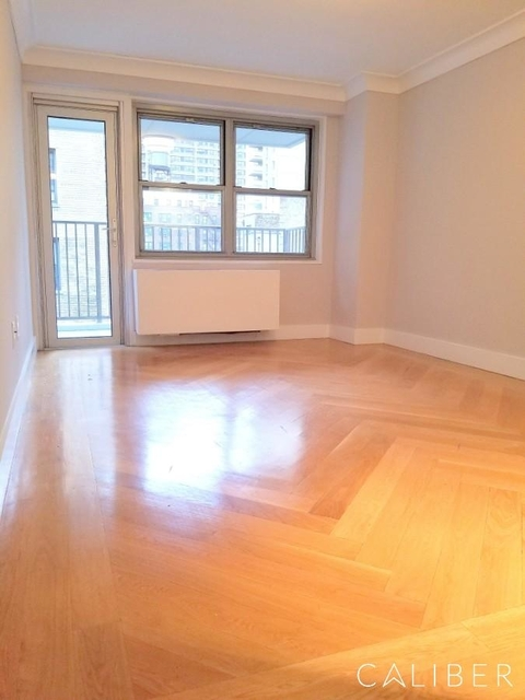 2 Bedrooms, Manhattan Valley Rental in NYC for $3,700 - Photo 1
