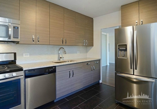 4 Bedrooms, Murray Hill Rental in NYC for $5,811 - Photo 2