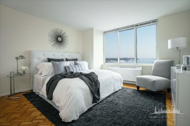 1 Bedroom, Theater District Rental in NYC for $2,900 - Photo 1