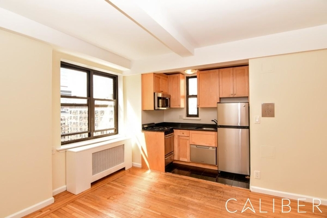 1 Bedroom, Manhattan Valley Rental in NYC for $2,291 - Photo 1