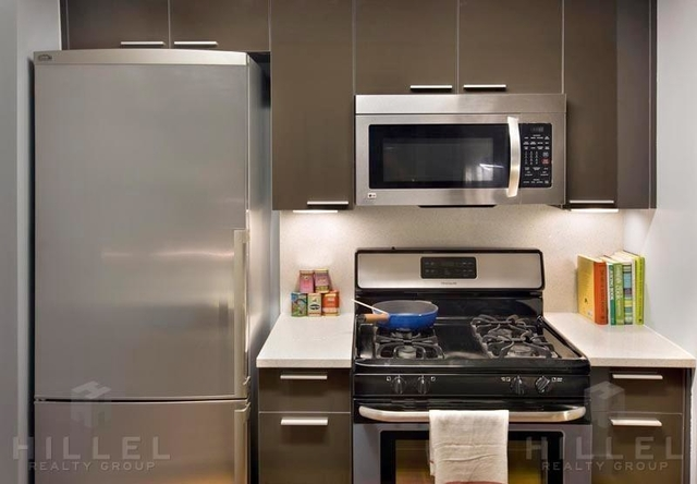 1 Bedroom, Long Island City Rental in NYC for $2,750 - Photo 2