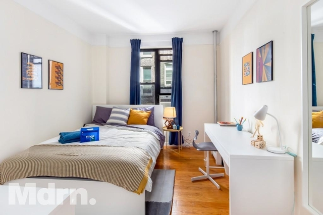 2 Bedrooms, Upper West Side Rental in NYC for $3,495 - Photo 2