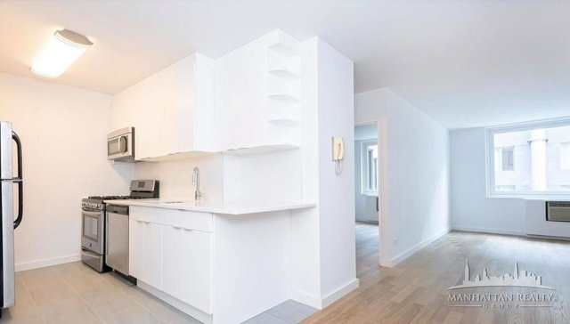 1 Bedroom, Theater District Rental in NYC for $3,275 - Photo 2