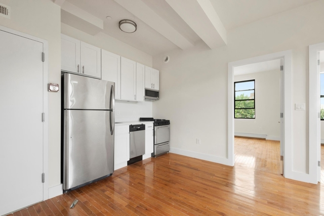 3 Bedrooms, Concourse Rental in NYC for $2,100 - Photo 2