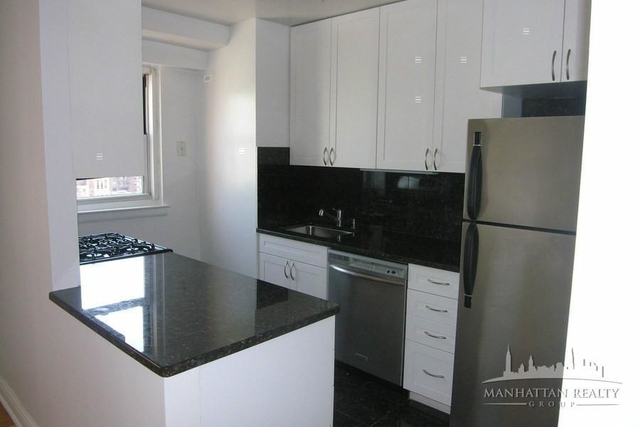 5 Bedrooms, Yorkville Rental in NYC for $6,700 - Photo 1