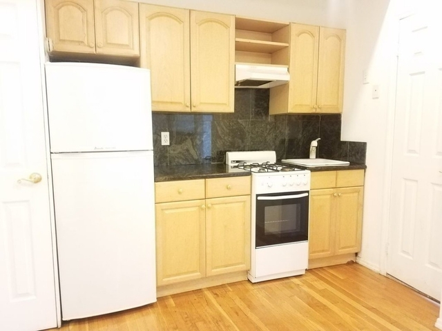 1 Bedroom, Manhattan Valley Rental in NYC for $1,795 - Photo 1