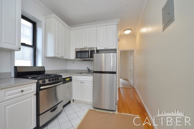 1 Bedroom, Rose Hill Rental in NYC for $2,675 - Photo 1