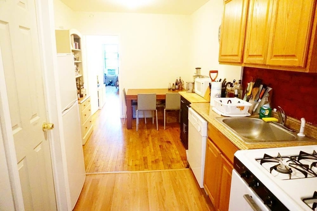 2 Bedrooms, North Slope Rental in NYC for $2,595 - Photo 1
