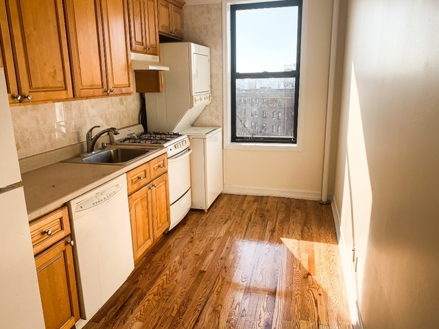 2 Bedrooms, Mapleton Rental in NYC for $1,990 - Photo 1