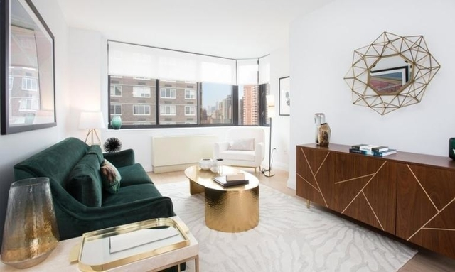 1 Bedroom, Yorkville Rental in NYC for $3,580 - Photo 1