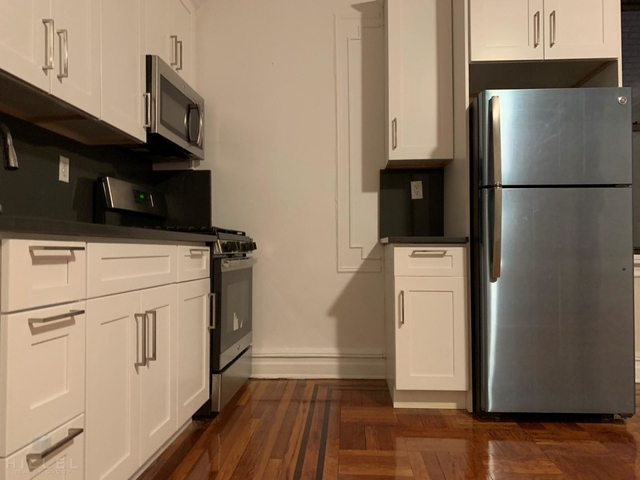 1 Bedroom, Woodhaven Rental in NYC for $1,625 - Photo 1