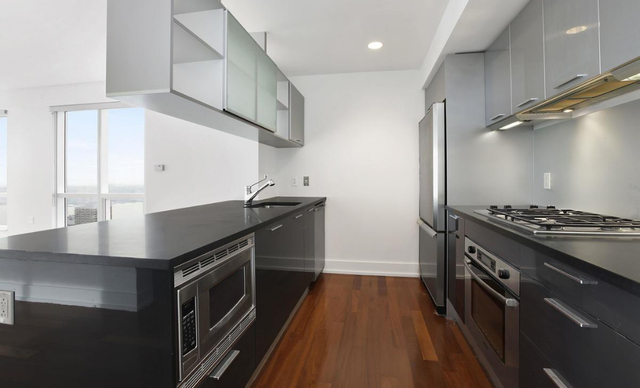 1 Bedroom, Garment District Rental in NYC for $3,295 - Photo 2