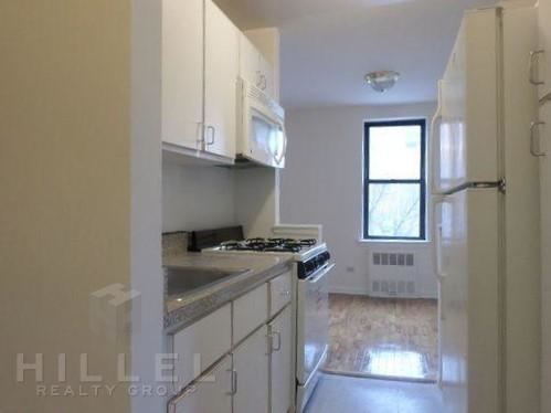 2 Bedrooms, Kew Gardens Rental in NYC for $2,500 - Photo 1