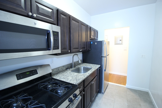 1 Bedroom, College Point Rental in NYC for $1,875 - Photo 2