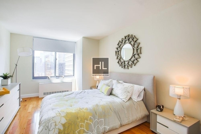2 Bedrooms, Theater District Rental in NYC for $5,438 - Photo 1