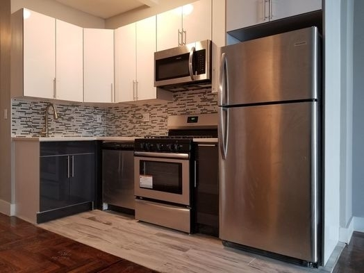 2 Bedrooms, Hamilton Heights Rental in NYC for $1,750 - Photo 2