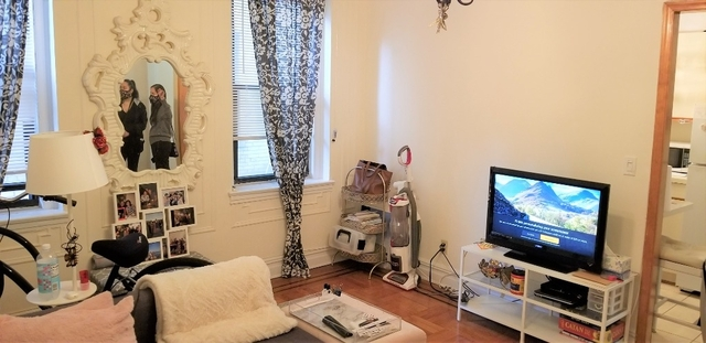 1 Bedroom, Bay Ridge Rental in NYC for $1,730 - Photo 2