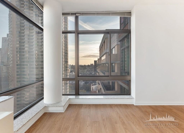 3 Bedrooms, Murray Hill Rental in NYC for $5,450 - Photo 2