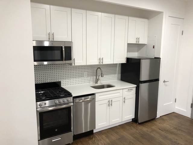 1 Bedroom, Morningside Heights Rental in NYC for $2,250 - Photo 1
