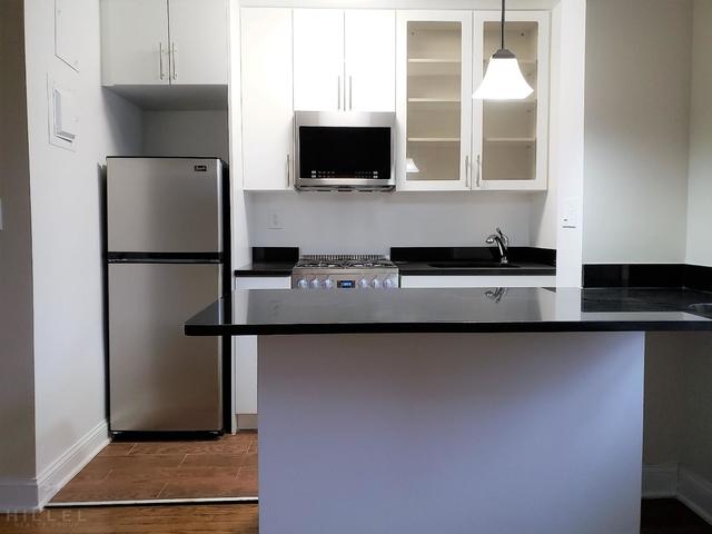 1 Bedroom, Woodside Rental in NYC for $2,000 - Photo 2