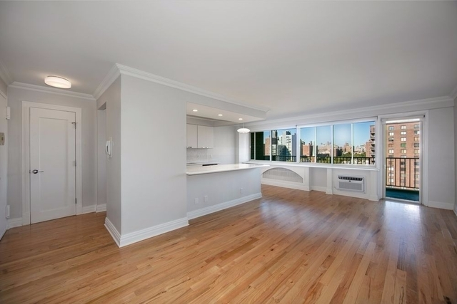 2 Bedrooms, Manhattan Valley Rental in NYC for $4,333 - Photo 1