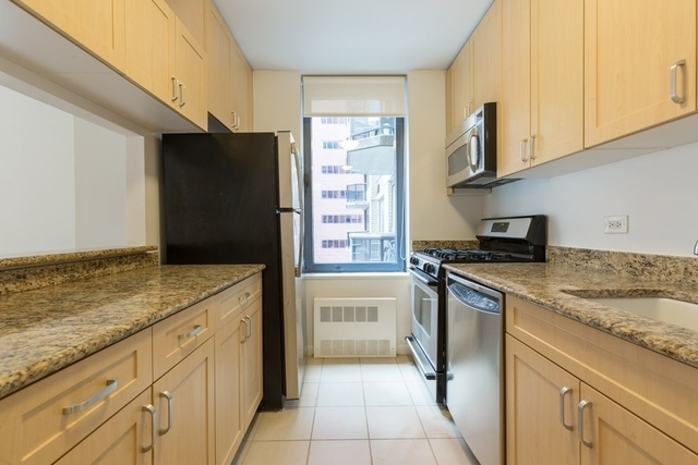 1 Bedroom, Theater District Rental in NYC for $3,575 - Photo 2