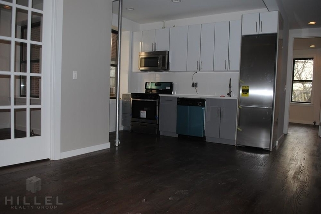 2 Bedrooms, Hamilton Heights Rental in NYC for $2,775 - Photo 1