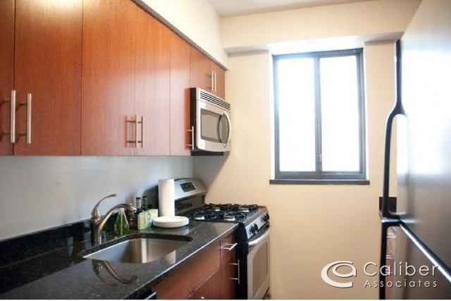 3 Bedrooms, Sutton Place Rental in NYC for $4,300 - Photo 2