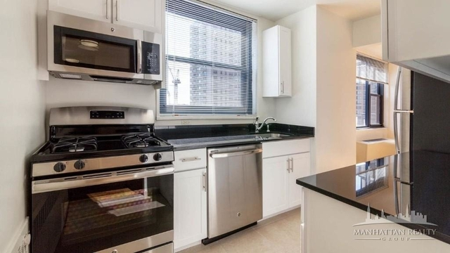 3 Bedrooms, Murray Hill Rental in NYC for $4,565 - Photo 1