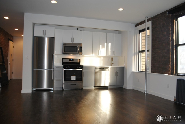 2 Bedrooms, Hamilton Heights Rental in NYC for $3,400 - Photo 2