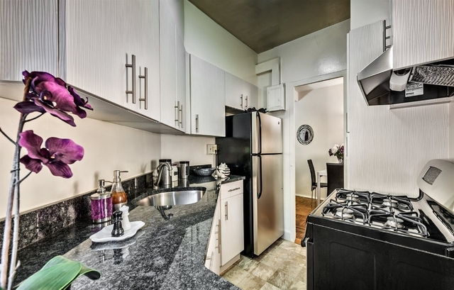 1 Bedroom, Parkchester Rental in NYC for $1,445 - Photo 1