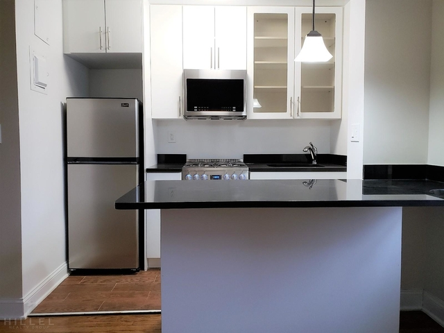 1 Bedroom, Woodside Rental in NYC for $2,050 - Photo 2
